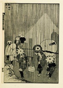 """Hokusai, Katsushika. """"Fuji through Rain."""" The Dome: A Quarterly Containing Examples of All the Arts 4 (1 January 1898): 69. The Modernist Journals Project. Brown and Tulsa Universities, ongoing. Web. [September 24, 2015]. http://library.brown.edu/pdfs/1330374536393794.pdf"""