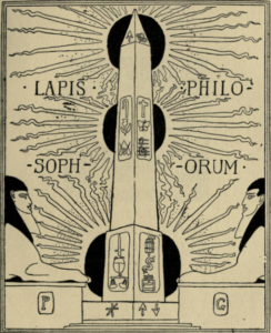 An obelisk is centered over three radiating suns. The obelisk is decorated by glyphs. On either side of the obelisk, on pliths, rests a sphinx.